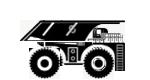非公路矿用自卸卡车